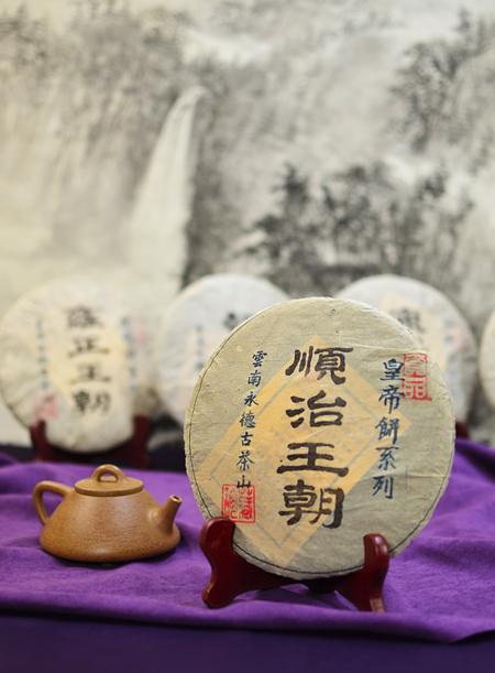 分享【普洱茶】龍潤皇帝餅-順治王朝