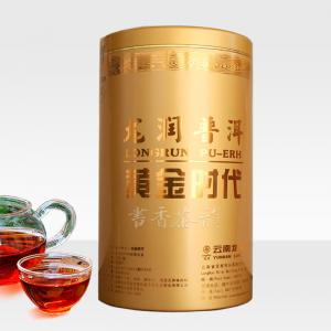 分享【普洱茶】黃金時代 3克小陀茶