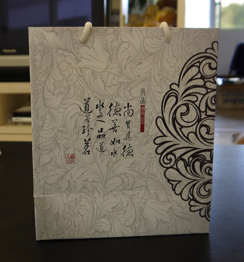 【普洱茶】尚品沱茶開箱試飲分享(上篇)【普洱熟茶】