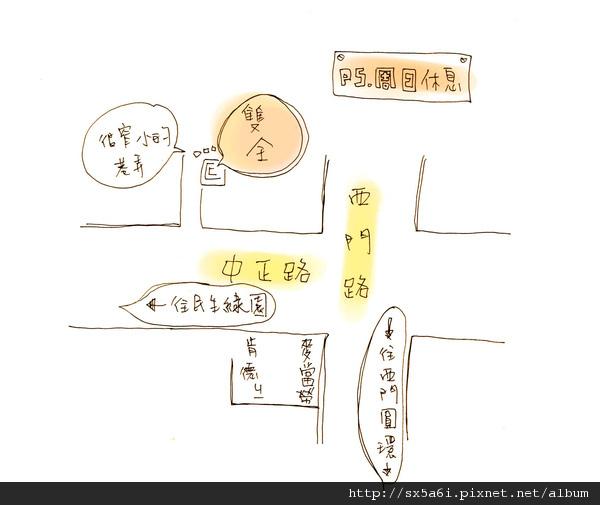 雙全地圖.jpg