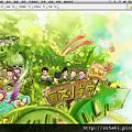 螢幕快照 2010-08-08 上午11.29.42.png