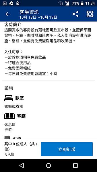 Screenshot_20190815-113423.png