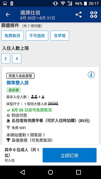 Screenshot_20190816-201718.png