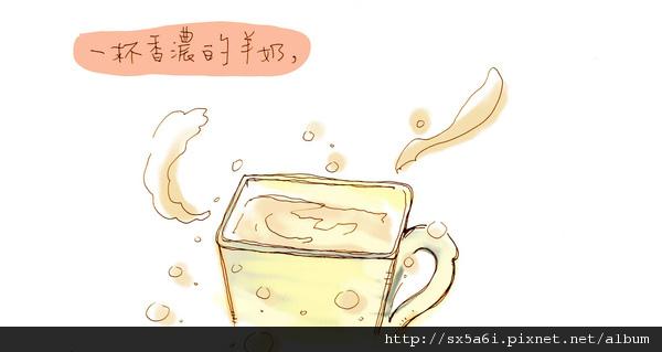 老闆杯子怎麼髒髒的1.jpg