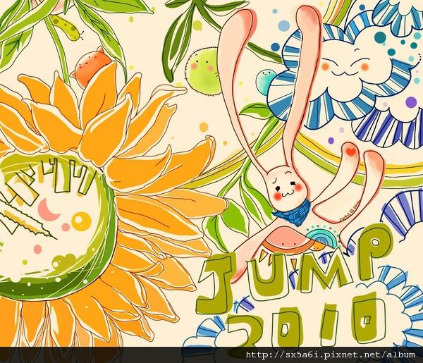 jump!2010!