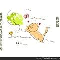 我愛貓2.jpg
