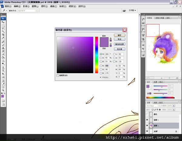 作畫過程2.jpg