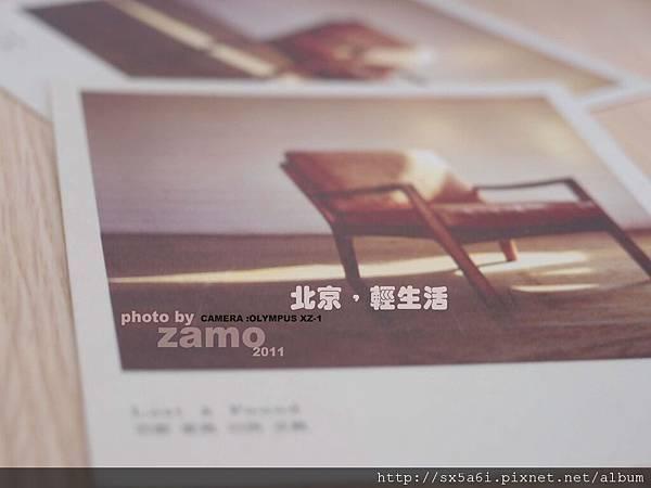 P4080046.jpg