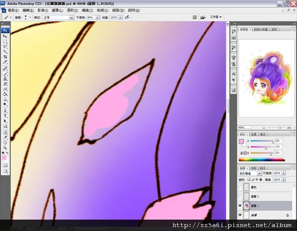 作畫過程8-畫花瓣.jpg