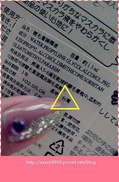 SAM_9345_副本