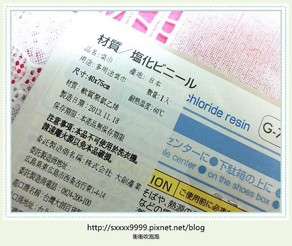 CIMG2489_副本.jpg