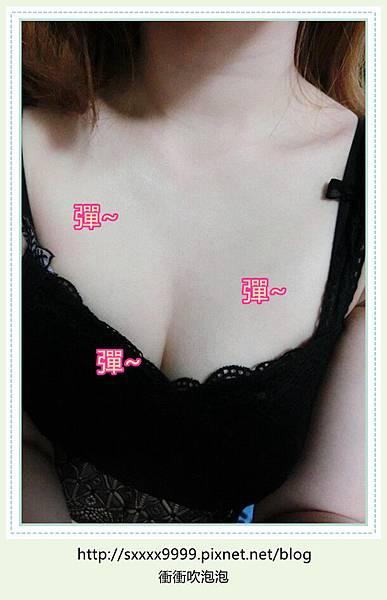 CIMG2936_副本_副本