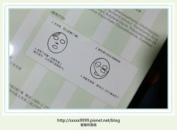 CIMG3450_副本.jpg