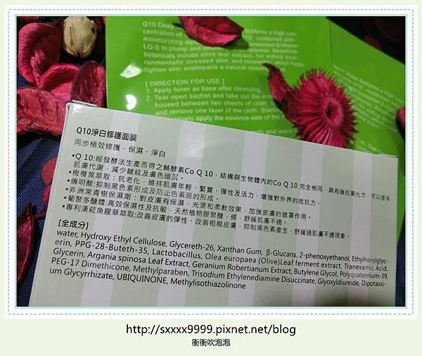 CIMG3451_副本.jpg