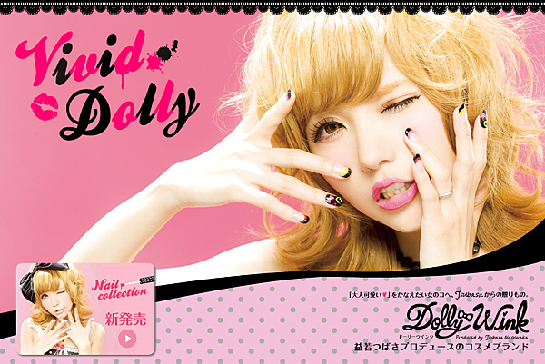 Dolly Wink Vivid Dolly