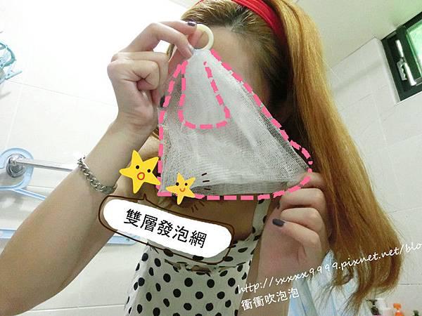 CIMG5172_副本.jpg