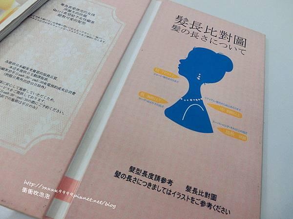 CIMG5338_副本.jpg