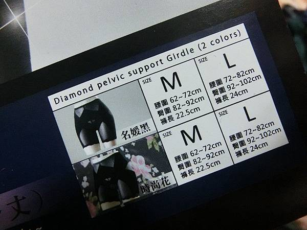 CIMG6525_副本.jpg