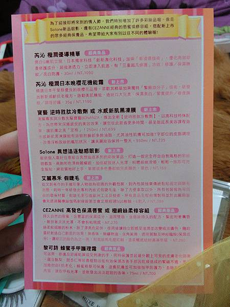 CIMG7275_副本.jpg