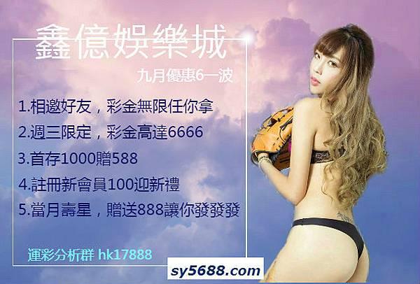 6526717848207_meitu_3.jpg