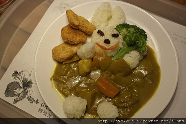 小朋友咖哩飯