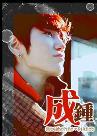 sungjonghead.png
