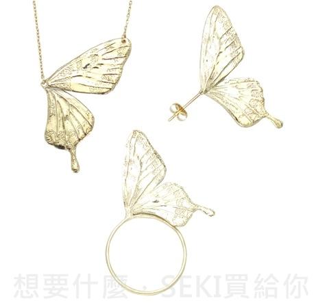 蝴蝶半翅項鍊、耳環、戒指
