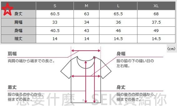 woman尺寸表-1