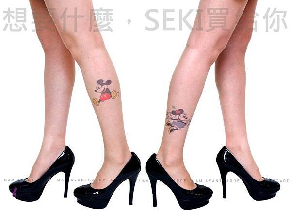 米奇米妮小左右腳系列-2