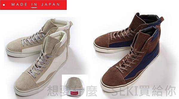TOMMY MADE IN JAPAN