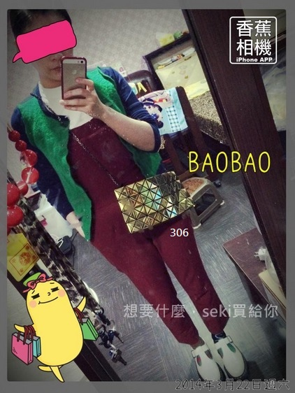 306-Hsiao Feng MineKo Hsu.jpg