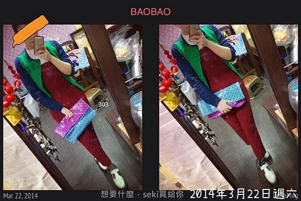 303-Hsiao Feng MineKo Hsu.jpg