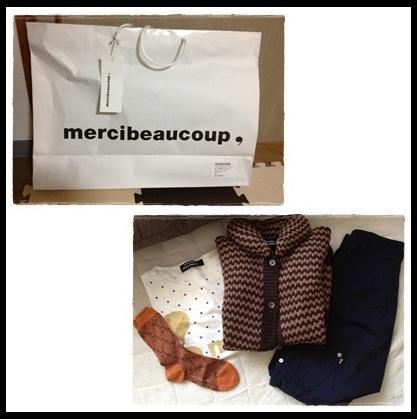 mercibeaucoup,-1.jpg