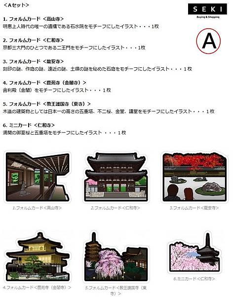 日本郵局 1200.jpg