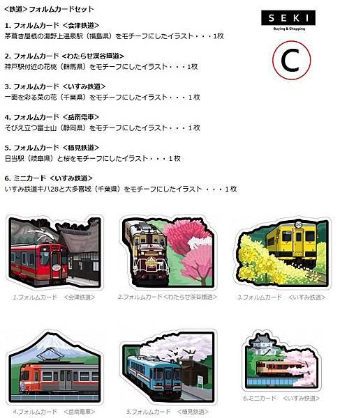 日本郵局 1200-2.jpg