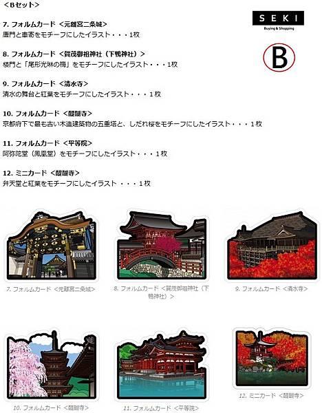 日本郵局 1200-1.jpg