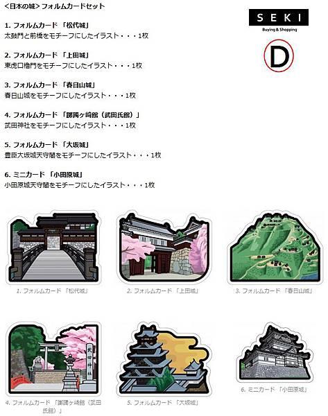 日本郵局 1200-3.jpg