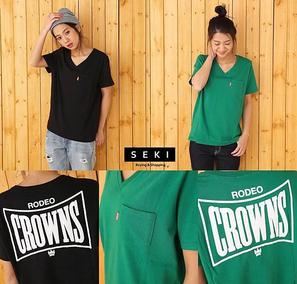 BOWL CROWNS 2581-8.jpg