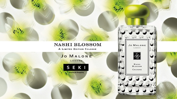 canary-wharf-shopping-offers-promotions-jo-malone-nashi-blossom-1-600x338.jpg