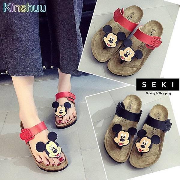 shoes00094 1890.jpg