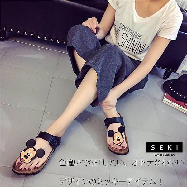 shoes00094 1890-1.jpg