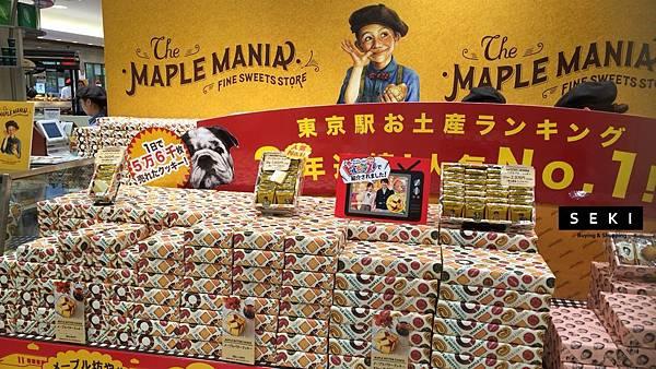 THE MAPLE MANIA-4 (2).JPG