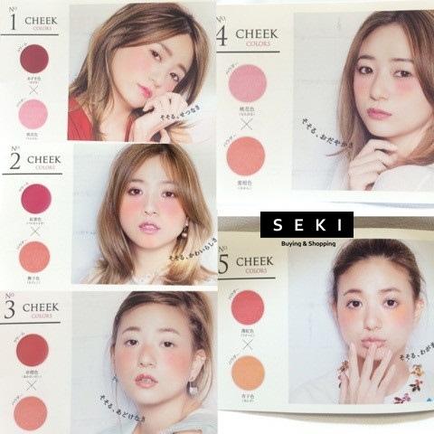 KOJI 唇頰霜-4 (2).jpg