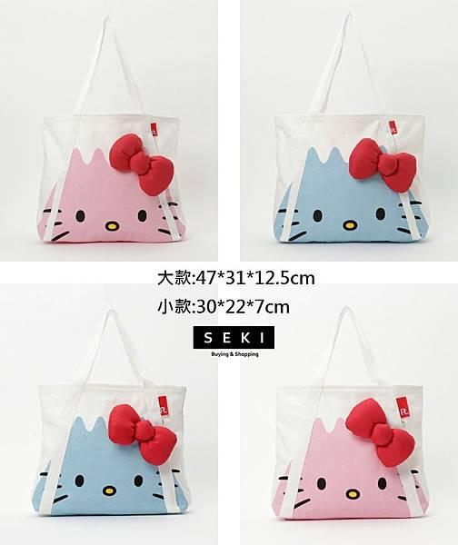 kitty 富士山 (3).jpg