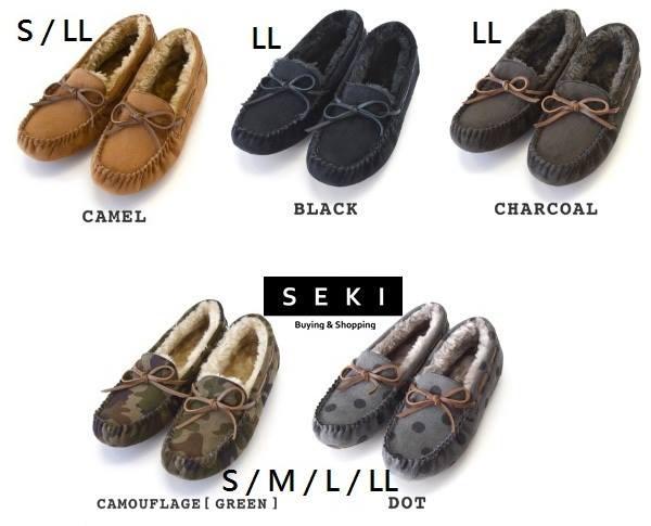 豆豆鞋 (9).jpg