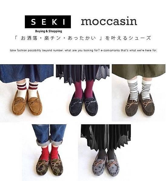 豆豆鞋 (7).jpg