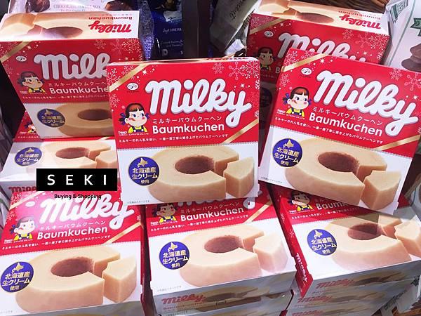 milky 年輪蛋糕 (3).JPG