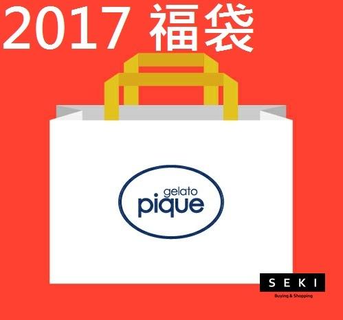 PQ 2017.jpg