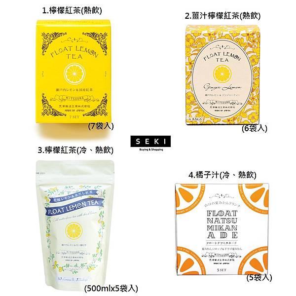 檸檬紅茶 (2).jpg