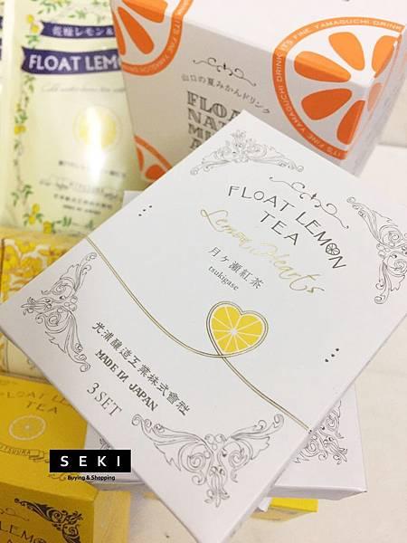 檸檬紅茶 愛心 (5).jpg